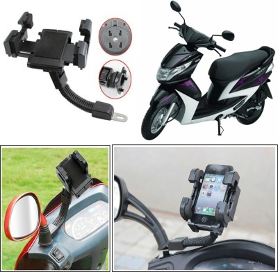 Capeshoppers fly holder Bike Mobile Holder