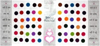 Roop Nikhar Matching Plaza Size-4 Forehead Multicolor Bindis