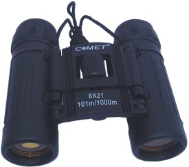 Bs Spy Comet Adventure Small With Cover Binoculars(28 mm, Black)