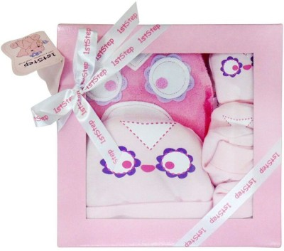 1st Step 4 Pcs Gift Set