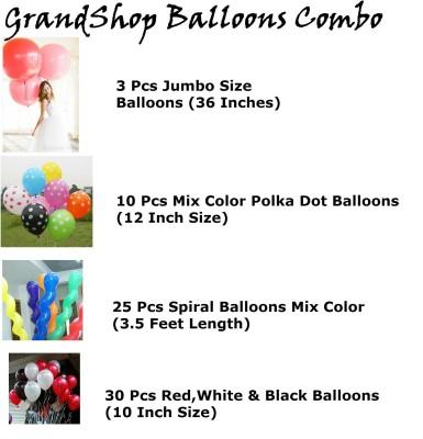 GrandShop Balloons Combo