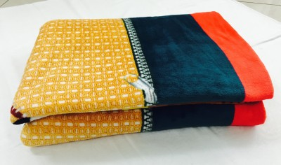Kotton Abstract Double Blanket Multicolor