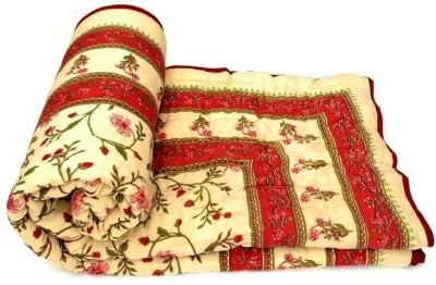 Home Shop Gift Floral Double Quilts & Comforters Multicolor