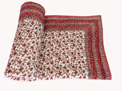 Silkworm Floral Single Quilts & Comforters Red