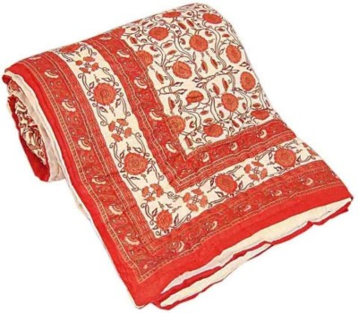 Sellstra Floral Single Quilts & Comforters Red