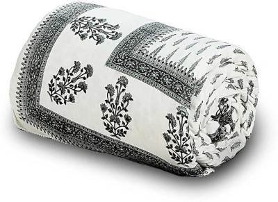 Cat Eye Export Floral King Quilts & Comforters Multicolor