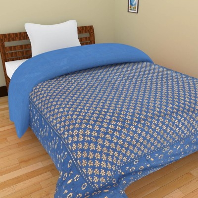 Shra Abstract Single Quilts & Comforters Blue, Gold