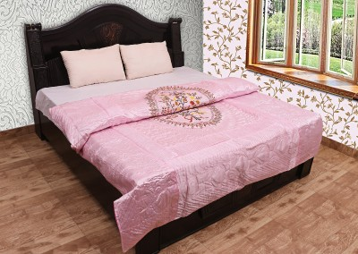 Chelsi Embroidered Double Quilts & Comforters Pink