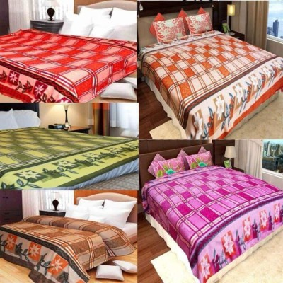 Peponi Printed Double Blanket Multicolor