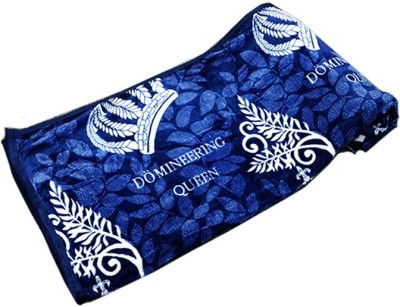 PROFTO Printed Double Blanket Blue