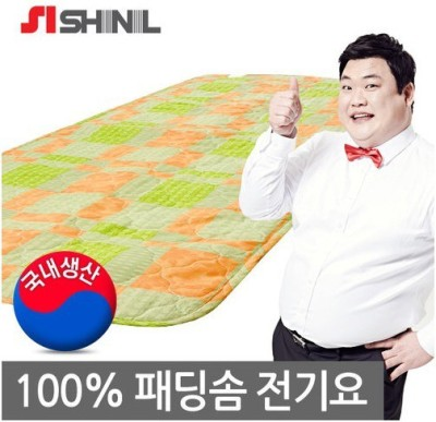 Shinil Checkered Double Electric Blanket, Throw Classic Multi Color