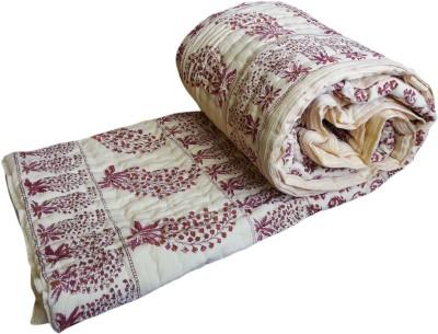Annika Floral Double Quilts & Comforters Beige