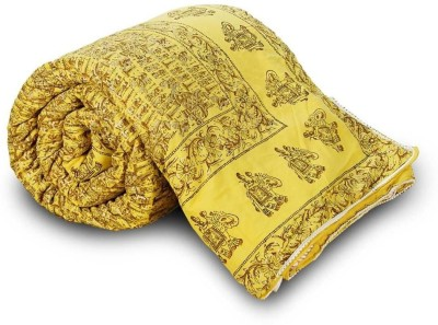 Vrtshop Abstract Single Quilts & Comforters Yellow