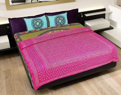 Rajasthan Craft Plaza Paisley Double Dohar Pink, White, Black