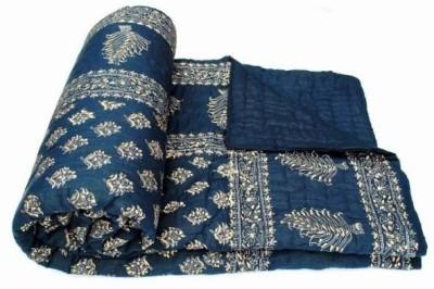 Bagrastore Floral Double Quilts & Comforters Blue