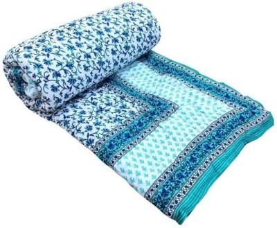 Ooltah Chashma Floral Double Quilts & Comforters Multicolor