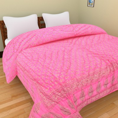 Shra Floral Double Quilts & Comforters Pink, Gold