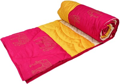 Arra Animal Single Quilts & Comforters Multicolor