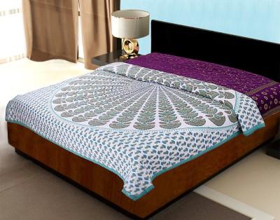 JaipurFabric Cartoon Double Quilts & Comforters Green