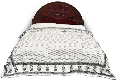 Home India Paisley Double Quilts & Comforters Grey