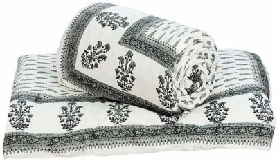 Sellstra Floral Single Quilts & Comforters Grey,White