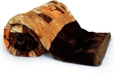Tiajria Printed Single Blanket Brown