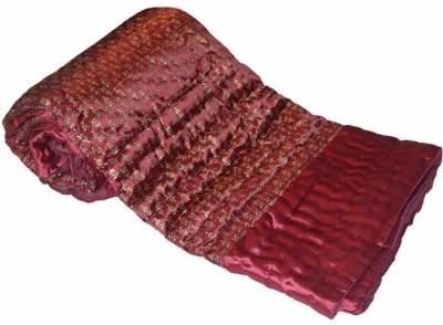 Pinkcity Enterprises Supwalzmse Silk Batting