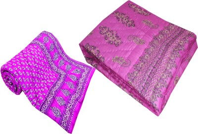 Shopping Rajasthan Embroidered Double Quilts & Comforters Multicolor
