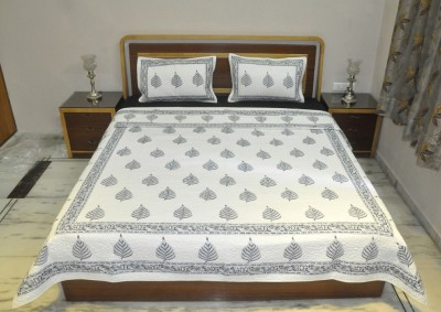 Lal Haveli Embroidered Double Quilts & Comforters White