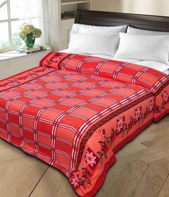 Peponi Checkered Double Blanket Maroon