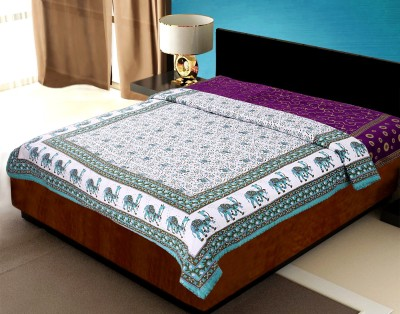 JaipurFabric Animal Double Quilts & Comforters Green