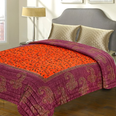 Aapno Rajasthan Paisley Double Quilts & Comforters Multicolor