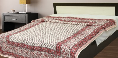 jayporerazai Floral King Quilts & Comforters White