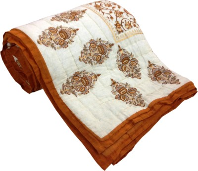 Artisan Creation Floral Double Quilts & Comforters Brown, White