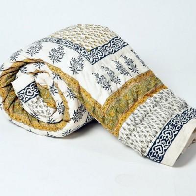Sovam International Queen Cotton Duvet Cover
