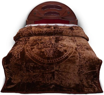 Shine Eshop Embroidered Double Blanket Brown