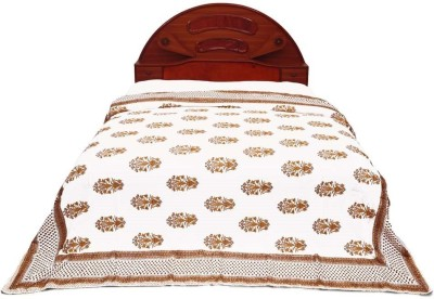 Jaipur Raga Floral Double Duvet Brown