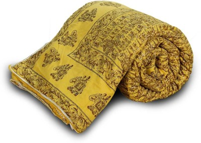 Home India Animal Double Quilts & Comforters Yellow