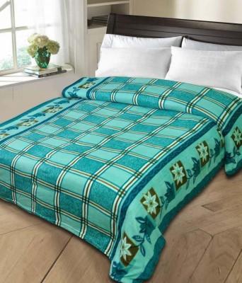 Peponi Plain Double Blanket Multicolor
