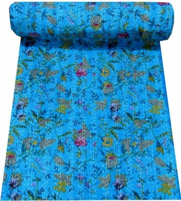 HAG Art and Craft Paisley Double Quilts & Comforters Bright Blue