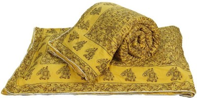 Little India Paisley Double Quilts & Comforters Yellow