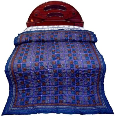 Me Home Floral Single Quilts & Comforters Royal Blue