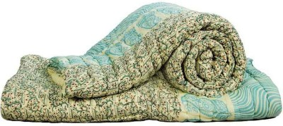 Me Home Damask Double Quilts & Comforters Mustard