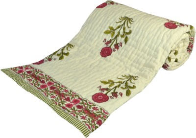 Raj Amer Craft Floral Double Quilts & Comforters Maroon