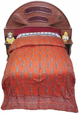Jaipur Raga Floral Single Quilts & Comforters Red