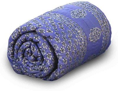 Vrtshop Abstract Single Quilts & Comforters Blue