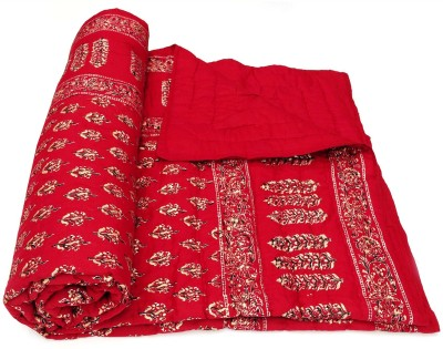 Silkworm Floral Double Quilts & Comforters Red