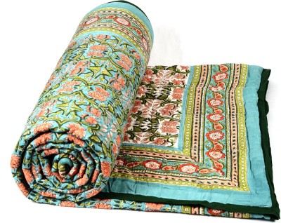 Valintinotextile Floral Double Quilts & Comforters Multicolor