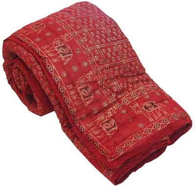 Cat Eye Export Floral Double Quilts & Comforters Red