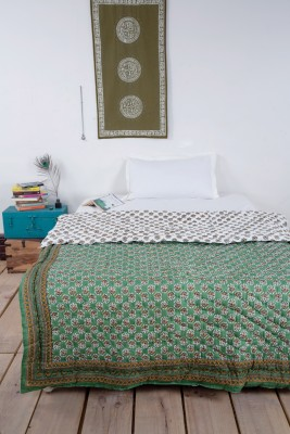 Ocean Collection Geometric Single Quilts & Comforters Multicolor
